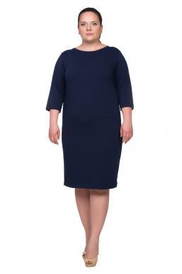 0c66c555c8 SUKNIE MAGNIFY Odzież damska - duże rozmiary XXL - elegancka odzież ...